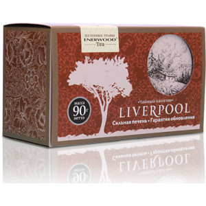 """Enerwood Liverpool """"Сильная печень"""""""