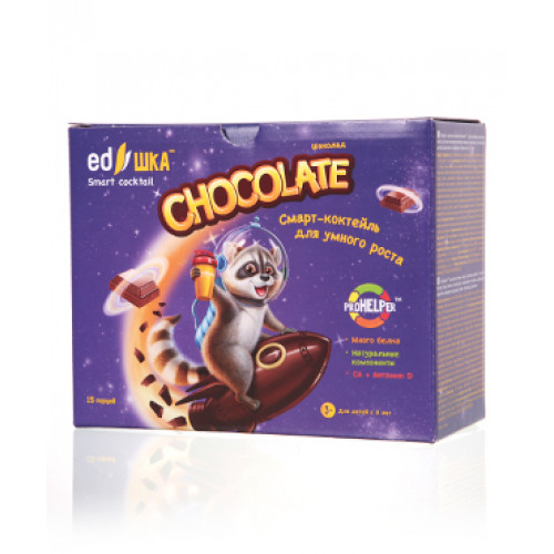 "EDшка ""Шоколад"" (""Ch..."