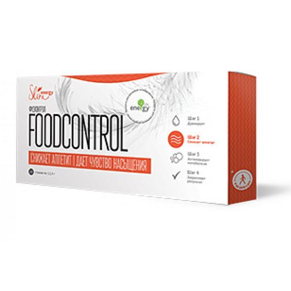 продукт для контроля аппетита FoodControl