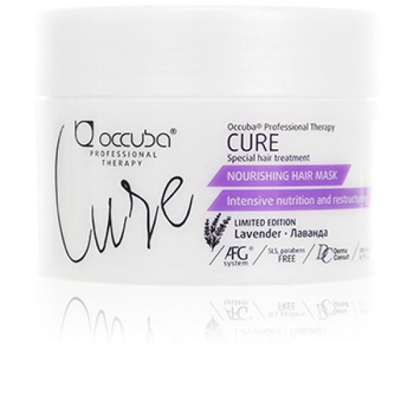 Маска Cure Lavender (Лаванда)
